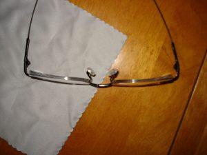 Bottom view of Zenni glasses